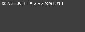 f0021041_2364116.jpg