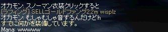 b0010543_0225335.jpg