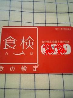 f0127147_2111018.jpg