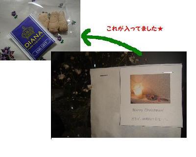 e0113648_20101980.jpg