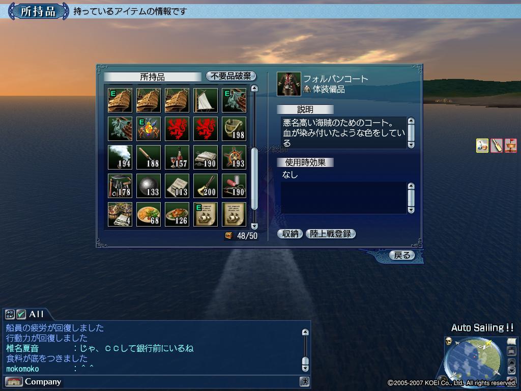 a0092153_2012598.jpg