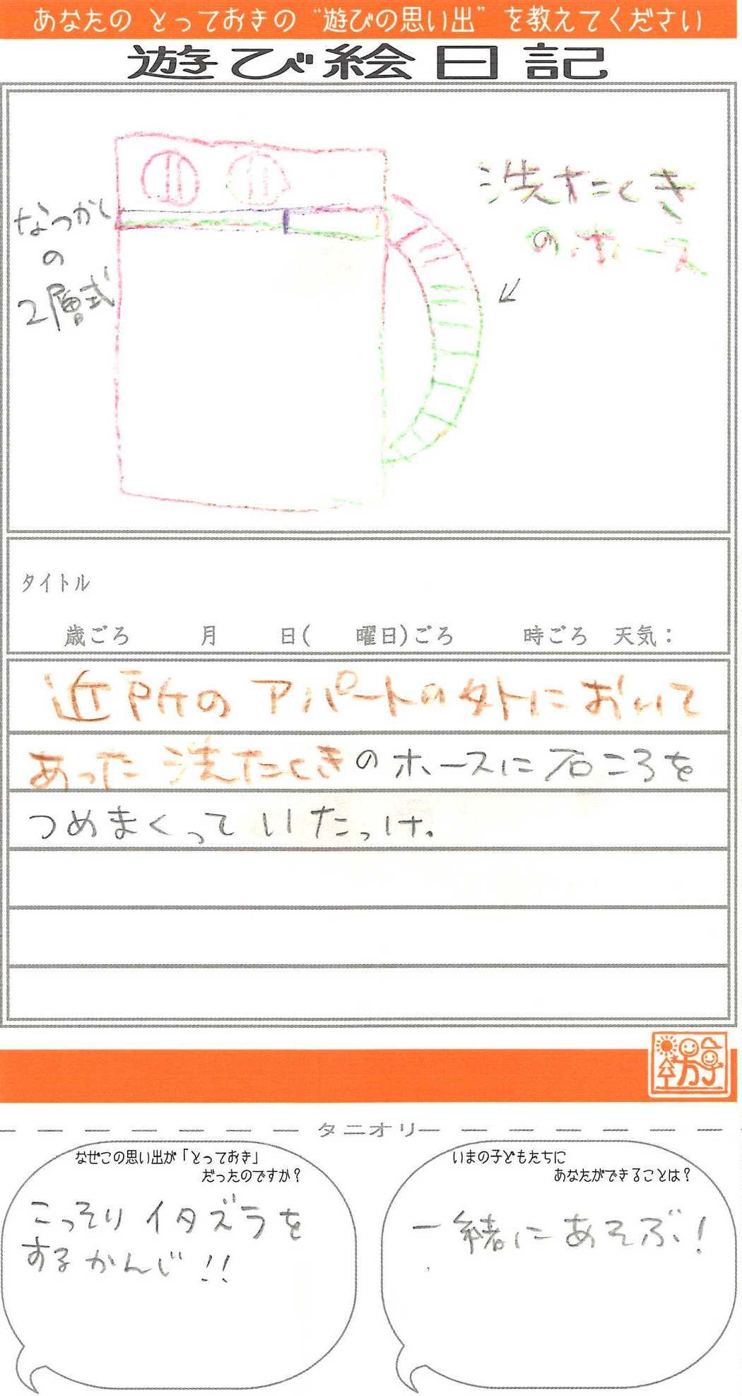 b0114361_11282092.jpg