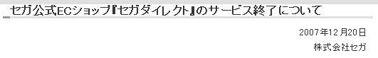 c0004568_16593038.jpg