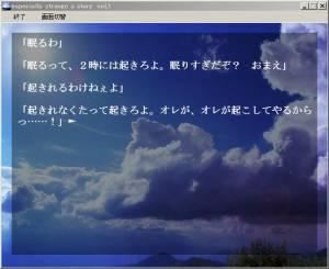 b0110969_19151312.jpg