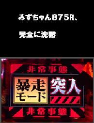 f0042877_1852745.jpg