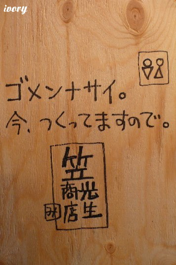 b0094378_1855878.jpg