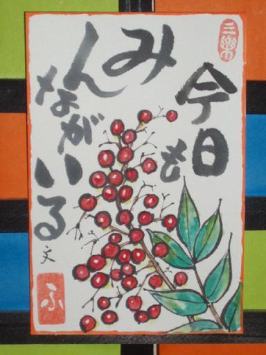 b0104092_13504516.jpg