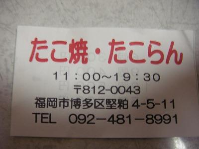 d0021793_2081989.jpg