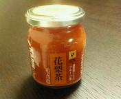 花梨茶、買いました!_d0074196_0371566.jpg