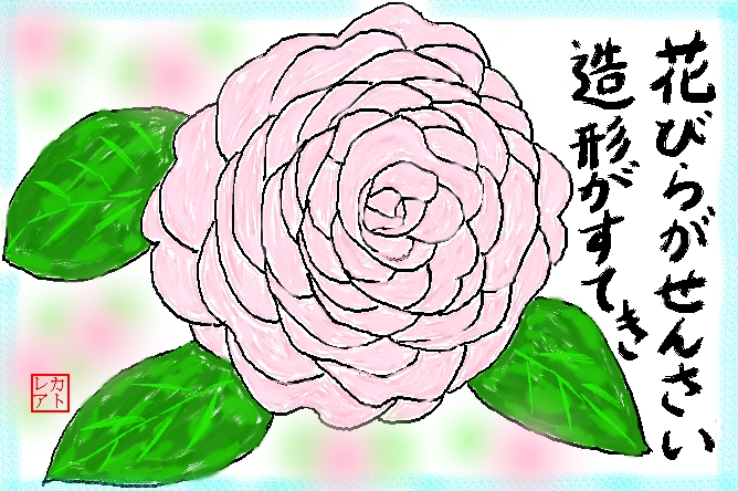 f0124098_18561443.jpg