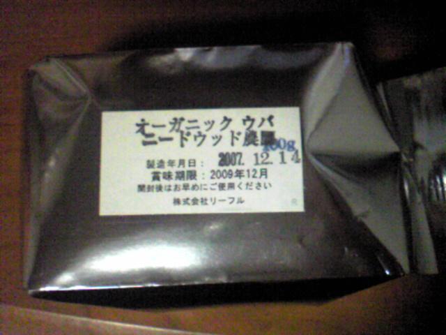紅茶_b0115006_1104824.jpg