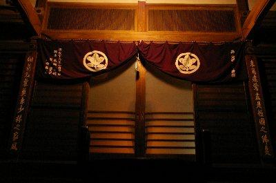 座禅 修廣寺にて No2_c0038619_1754494.jpg