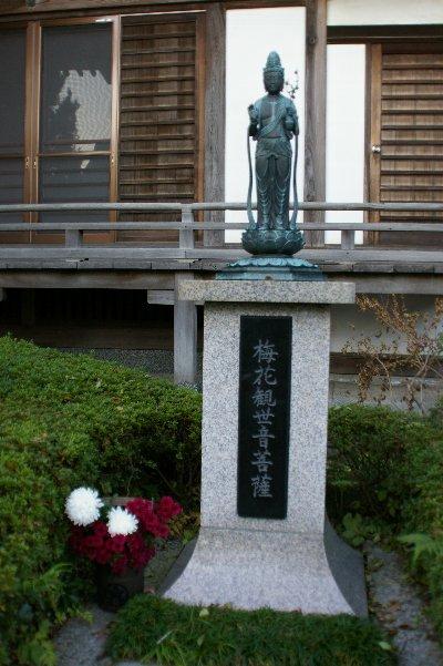 座禅 修廣寺にてNo1_c0038619_18324049.jpg