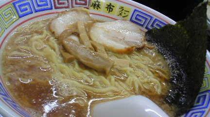 ご近所グルメ―麻布ラーメンで坦々麺を♪_f0141419_619033.jpg