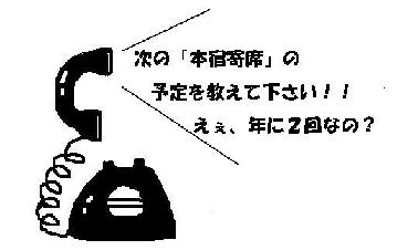 b0093221_22393371.jpg