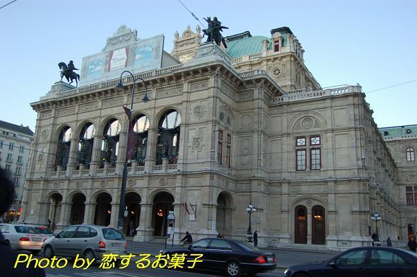 楽都ウィーン冬の楽しみ_e0071324_029311.jpg