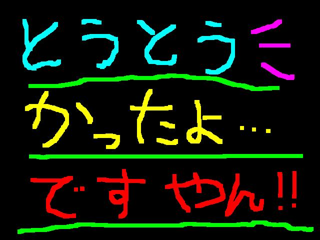 f0056935_19352236.jpg