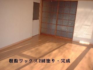 リフォーム14日目_f0031037_15121162.jpg