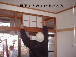 リフォーム14日目_f0031037_15123320.jpg