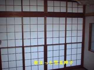 リフォーム14日目_f0031037_15124414.jpg