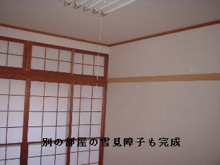 リフォーム14日目_f0031037_15125450.jpg