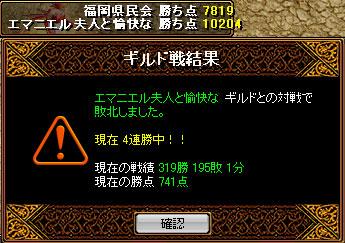 f0115259_20153567.jpg