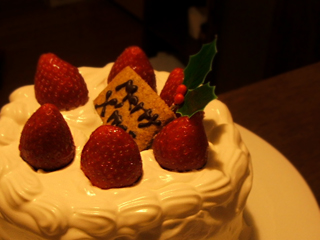 クリスマスケーキ2007_c0110869_15484418.jpg
