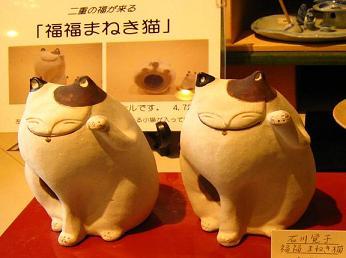 福福まねき猫_a0107574_21282320.jpg
