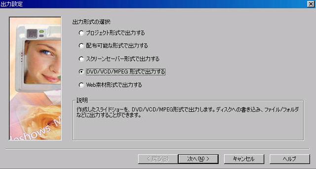 f0070279_23584047.jpg
