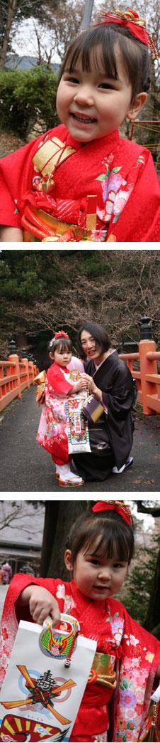 ただいま日本_b0027781_20511463.jpg