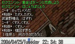 b0042593_22441640.jpg