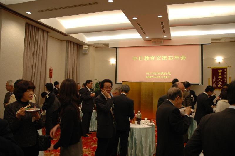 中日教育交流忘年会在東京举行_d0027795_22321717.jpg