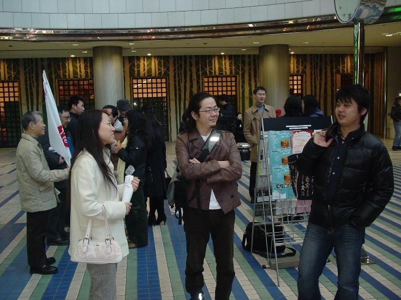 东京星期日汉语角:中国留学生话留学_d0027795_8343756.jpg