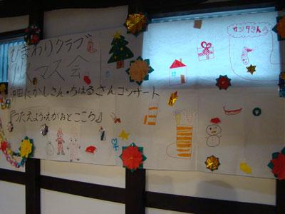 岡山県瀬戸内市ひまわりクラブ_a0047200_22414020.jpg