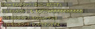 f0120403_0113772.jpg