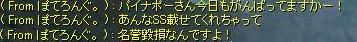 f0120403_0114958.jpg