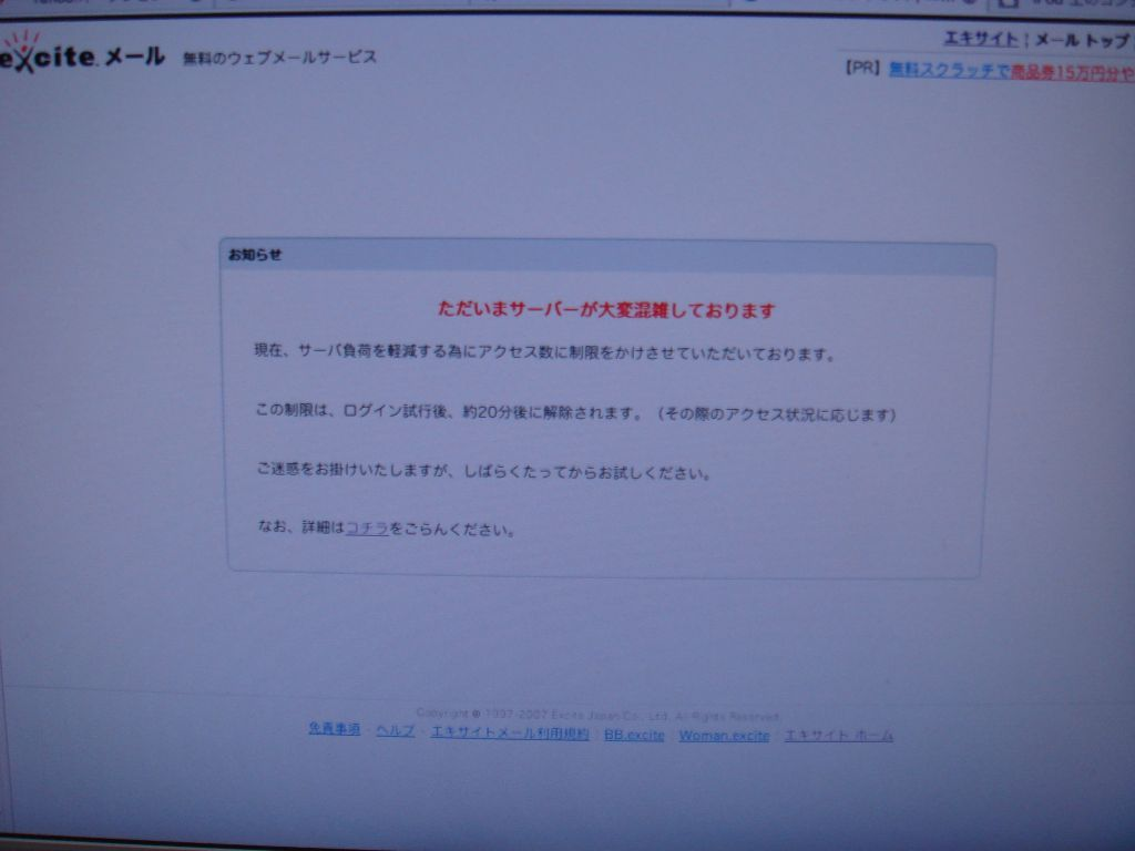 a0093304_16304032.jpg