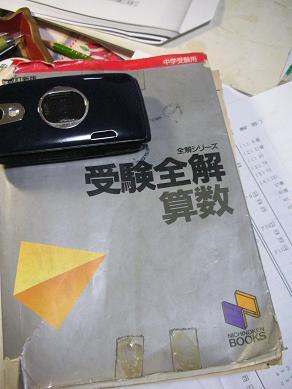 f0024310_2303831.jpg