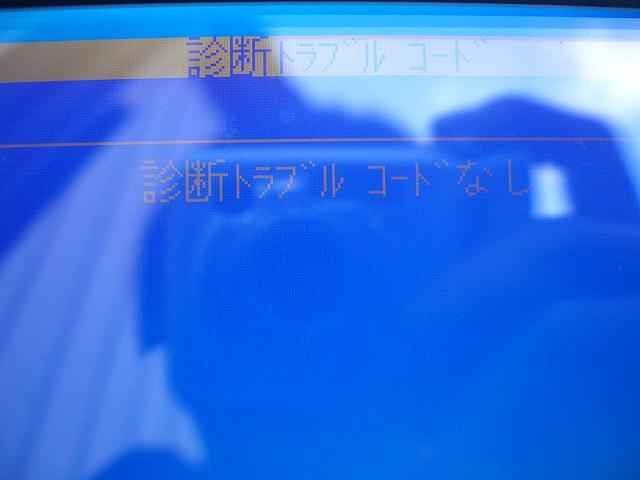 96y シボレー タホ つづき_c0118011_18403158.jpg