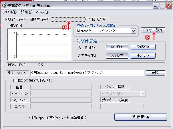 d0048312_15174323.jpg