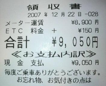 b0000715_4305364.jpg