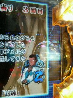 b0020017_21494859.jpg