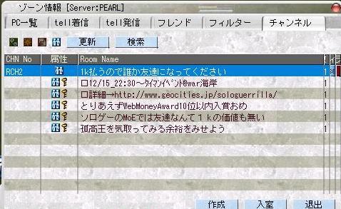 e0099017_19494874.jpg