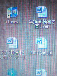 f0020020_0293113.jpg