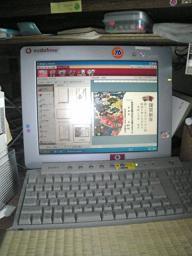 b0091423_15501437.jpg