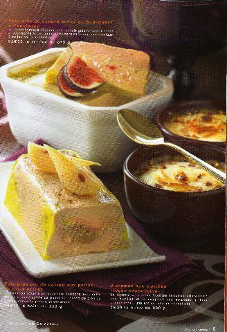 ■クリスマス時期の冷凍食品(フランス)_f0063227_5142247.jpg