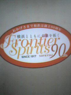 a0003429_19284797.jpg