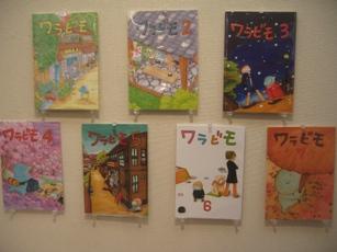 437) ①さいとう 「IZUMIKU展」 終了・12月4日(火)~12月9日(日)_f0126829_1403314.jpg