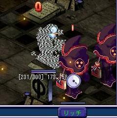 f0120830_112162.jpg