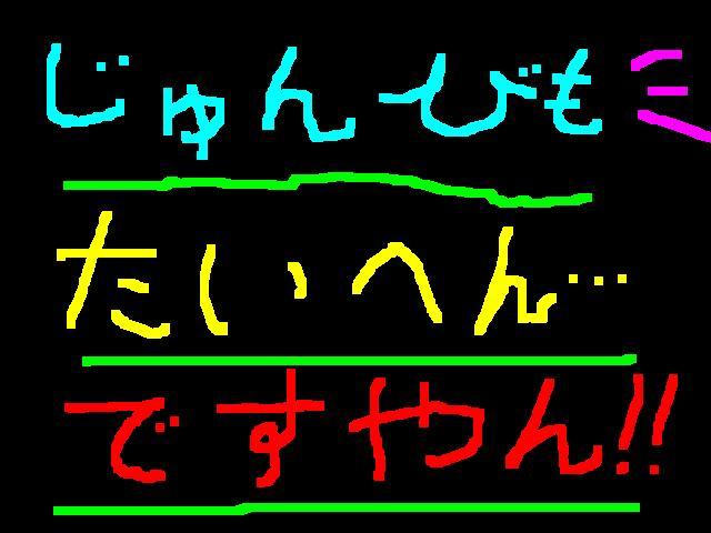f0056935_19444450.jpg